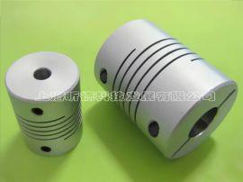 螺旋弹性管联轴器,伺服电机联轴器,编码器联轴器