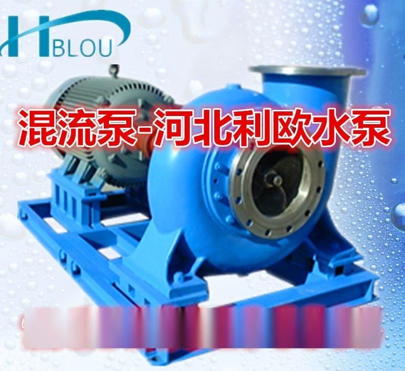 利欧卧式混流泵200HW-8清水离心泵柴油机循环泵抽水泵农用排灌泵
