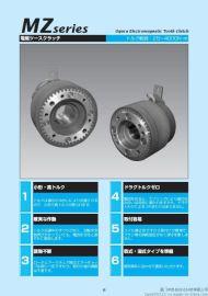 MZ2.5W小仓离合器OGURACLUTCH电磁式齿形离合器