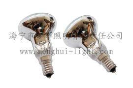 反射燈泡(R50)