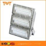 300W海洋王同款NTC9280泛光燈LED模組投光燈