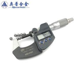 YG6 直径7.0mm硬质合金球耐磨抗腐蚀