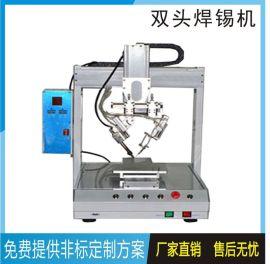 手机电路板焊锡机焊锡机器人全自动焊锡机深圳厂家直销