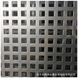 厂家定做Q235铁板通风散热冲孔网机械设备防护冲孔板方孔冲孔网板