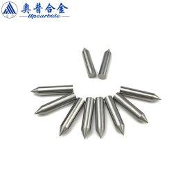 硬质合金磨尖圆棒 6*25MM钨钢顶针 冲针