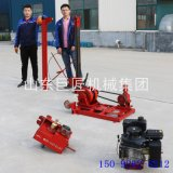QZ-3型30米巖芯取樣鑽機可拆解岩土取心鑽機柴油機動力馬力大