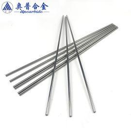 YG6X合金模具芯杆 钨钢微型刀具棒料