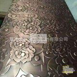 厂家加工定制各种款式不锈钢屏风 铝雕屏风 来图来样屏风加工