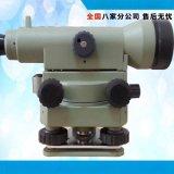 特價 自動安全高精準水準儀  防水防塵測繪儀器