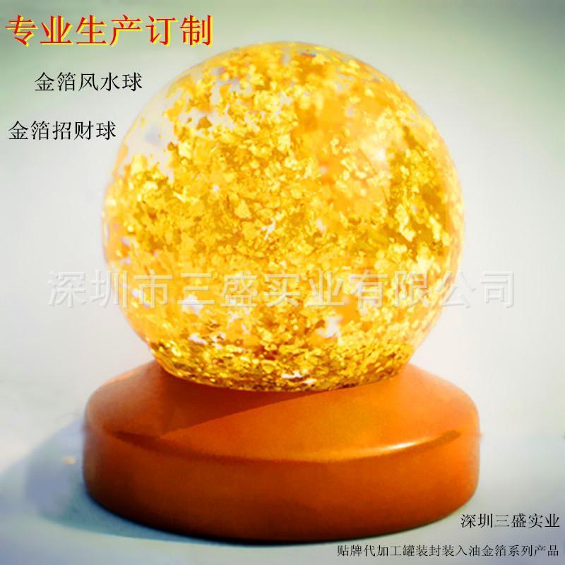 专业生产金箔水球金箔风水球代加工旋转式水晶金箔球