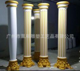 仿大理石柱 欧式玻璃钢罗马柱 装饰雕塑柱子摆件玻璃钢定做