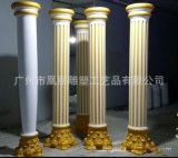 仿大理石柱 歐式玻璃鋼羅馬柱 裝飾雕塑柱子擺件玻璃鋼定做