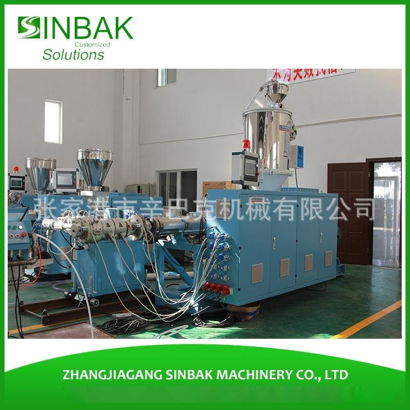 厂家直销HDPE管材生产线,PE塑料管材挤出生产线,挤出机