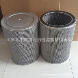 厂家直销 不锈钢折叠粉尘设备除尘滤筒滤芯 细小颗粒灰尘过滤筒