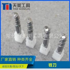 供应二刃四刃钨钢长脖子铣刀 60°硬质合金φ8通柄  接受非标定制