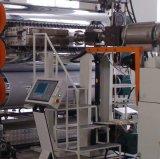 PC、PS、HIPS、ABS、PP、PE塑料板片材挤出生产线 PP厚板设备