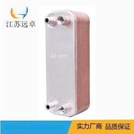 冷水机用冷凝器  低温试验设备 板式蒸发器