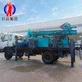 巨匠集團300型車載衝擊鑽打井機 大功率柴油機氣動深水井鑽機