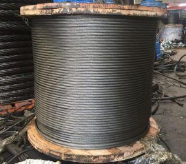 溫州鋼絲繩6*37+FC 麻芯鋼絲繩耐使用性能好