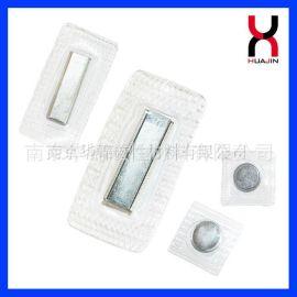服裝磁扣 衣服磁扣 衣服磁紐扣 PVC壓膜磁扣 TPU壓膜磁扣