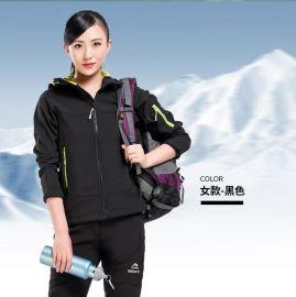 户外软壳衣,男女款冲锋衣,跑步钓鱼野营服团队服,运动夹克卫衣可订制
