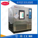 上海全譜氙燈耐氣候試驗箱 步入式氙燈老化試驗箱