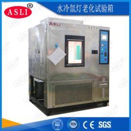 上海全谱氙灯耐气候试验箱 步入式氙灯老化试验箱