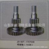 副箱焊接轴 JS130T-1707048 副箱加长中间轴 厂家直销 质量保证