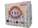 厂家直销老年人超吸收纸尿片,紫福蓉成人纸尿片,
