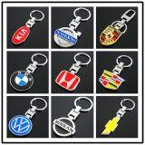 汽車車標鎖匙扣/橋車鑰匙掛件批發製作