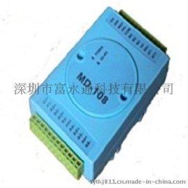 0-5V信号转485,电压采集模块