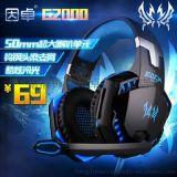因卓 G2000 台式电脑游戏发光耳机 笔记本电脑头戴式耳机 重低音带麦克风话筒 游戏语音耳机
