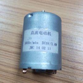 JRC-370C-22133有刷直流微电机