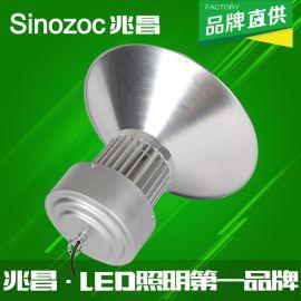 【兆昌】LED工矿灯参数120W亮度高吗 仓库灯厂房灯的质量好吗 工业照明 高棚灯