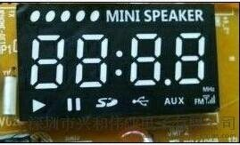 迷你音箱4223数码管 插卡音箱7脚单排数码显示屏