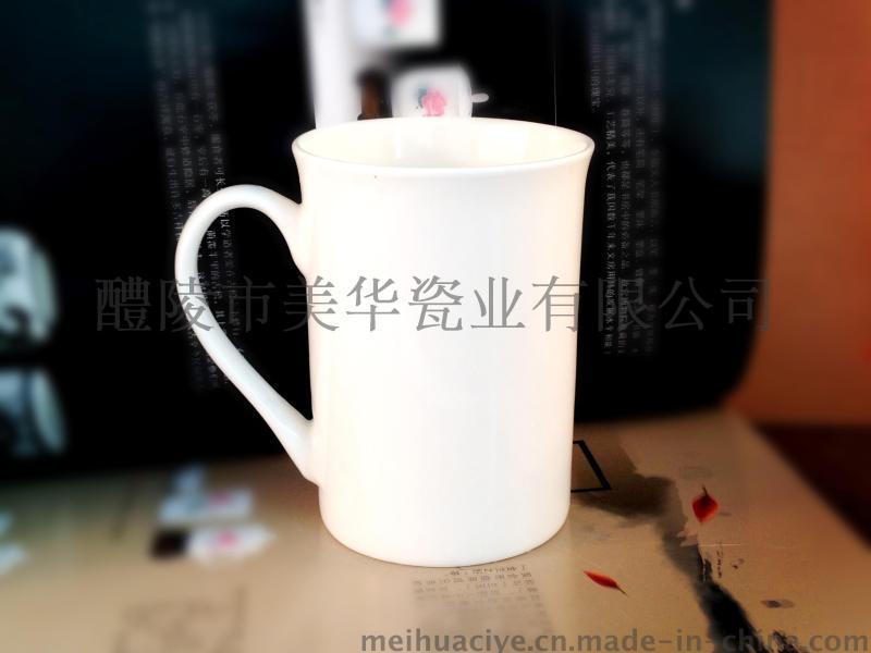 白色广告陶瓷杯 直身反口杯 早餐杯 咖啡杯 礼品陶瓷杯  可订制LOGO图案 可定制二维码