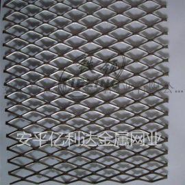 安平亿利达供应SPHC材质钢板网菱形网