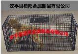 人道独有诱饵间捕猫笼/捕猫器/诱捕器/捕松鼠笼/捕兔笼/抓猫器 修改