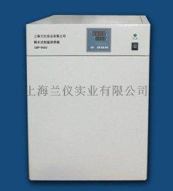 电热恒温培养箱丨恒温培养箱厂家价格