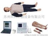 同科大螢幕液晶彩顯高級自動電腦心肺復甦模擬人(IC卡管理軟體)
