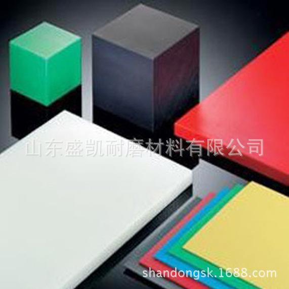 厂家直销 阻燃超高分子量聚乙烯板材 防滑板聚乙烯 防静电防火板 量大优惠