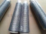 耐高溫不鏽鋼紗線不鏽鋼纖維紗線