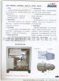 供应捷豹牌永磁变频螺杆机