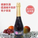 西班牙甜酒知名品牌招商唇点优质起泡酒