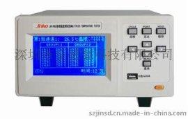 Jinko JK-8U 八通道多路温度测试仪 8路温度巡检仪记录仪