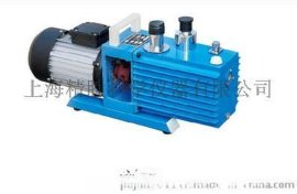 2XZ-4C直联旋片式真空泵(强制进油型 单相 抽气速率4L/S)