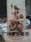 樹脂丹麥美人魚雕塑組件定做廠家