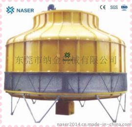 【供应销售】圆形逆流式玻璃钢冷却塔