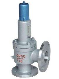 安全放散阀,燃气液化气安全阀A42Y-25C-DN20-DN350
