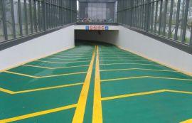 环氧止滑车道 无振动防滑坡道 工程施工